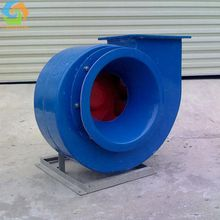 High Efficient Industrial Centrifugal Dust Collector Fan Dust Removal Fan