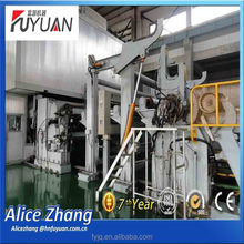 New type 1575mm Cardboard Grey board paper machine price/paper making machine for sale