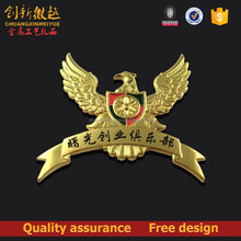 famous car brand custom design metal badge/emblem for sale with large quantity
