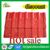 color lasting decorative barrel roofing tiles price spanish resin tile