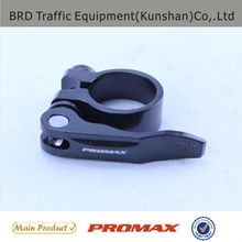 Moutain bike quick release seat post clamp