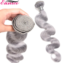 AAAAA quality silver grey brazilian hair body wave