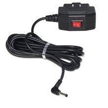 3.5m 2.5a 12V /24V/36V dc 16pin OBD power cable with on-off switch for car GPS dash