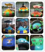 Adult fiberglass inflatable bumper boats for sale