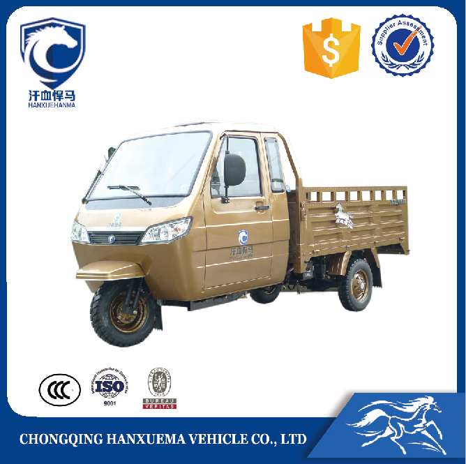 lifan 200cc cargo motor tricycle
