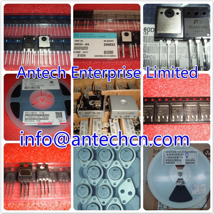 China mosfet supplier