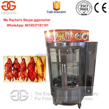 Commercial Chicken Roasting Machine/Chicken Roasting Equipment