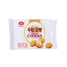 Casual Snacks Western Pastry Butter Cookie