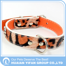 High Quality Pet Products Custom PU dog Cervical Collar and Leash
