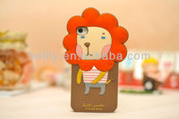 Fashion Cute Cartoon Lion Silicone Cell Phone Protection Case Cover For I Phone 4 5