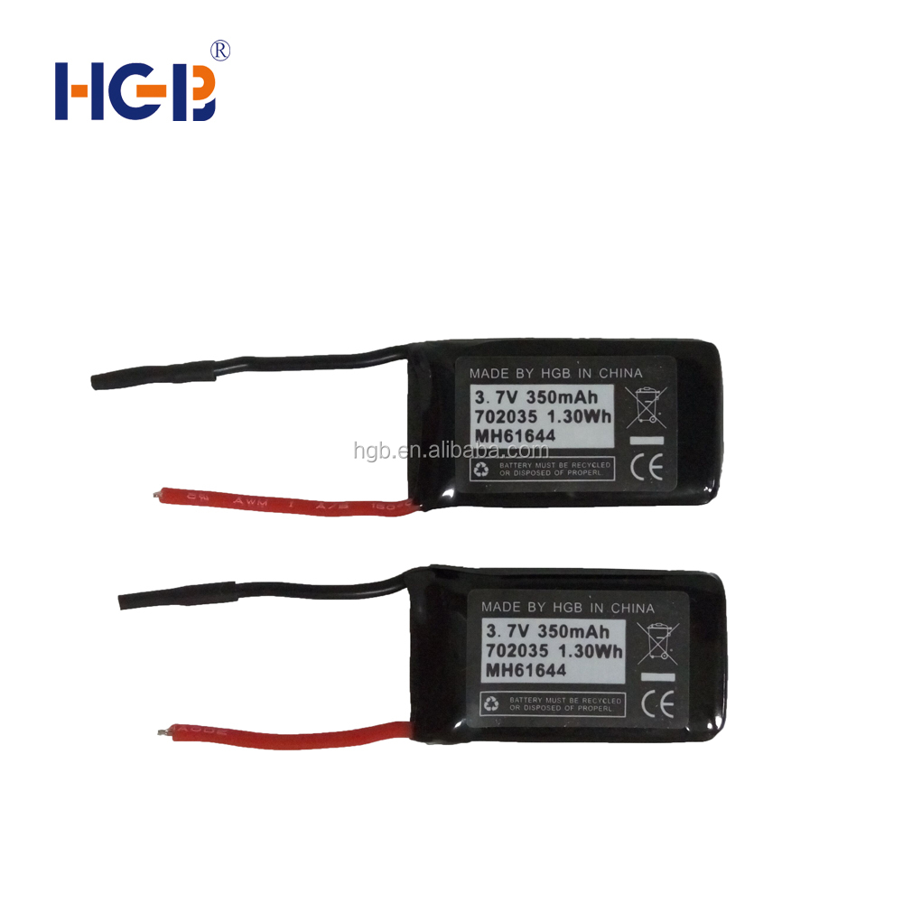 Customized HGB702035 350mAh 20c 3.7V rechargebale lithium ion wearable battery for rc hobby