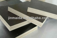 Factory supply 18mm Brown Film Faced Plywood For Middle East