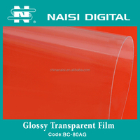80mic digital printing glossy transparent laminating film