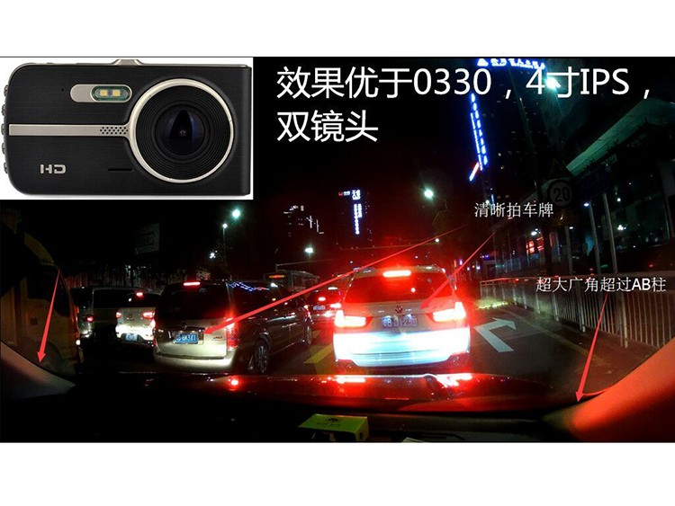 New Novatek 2 lens Car DVR Dual Camera A12 1080P Full HD vehicle blackbox dvr dual camera