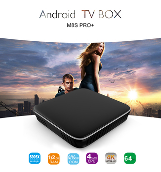2017 Factory pri M8S Pro+ amlogic S905x 2g 16g smart tv box android 7.0 With Long-term Servi Android 7.1 Set Top Box