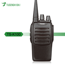 Long distance mini walkie talkie phone full duplex