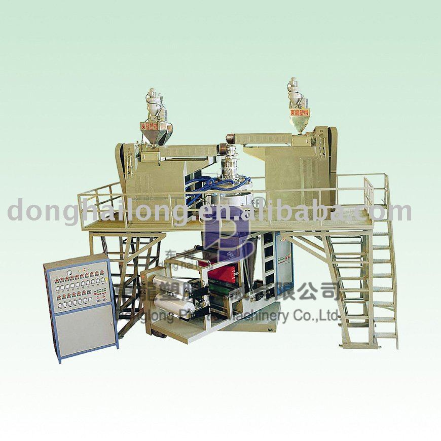Three Layer Coextrusion Rotary Die Head PP Film Blowing Machine/Plastic Machine/Film Extruder