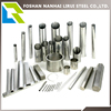 /product-detail/304-stainless-steel-pipe-price-60207319608.html