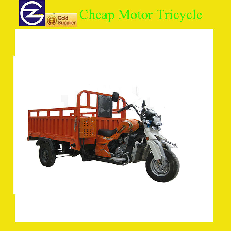 150CC Cheap Motor Tricycle Made In China