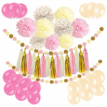 birthday party supplies party favor for kids rainbow pom poms champagne tassel decoration