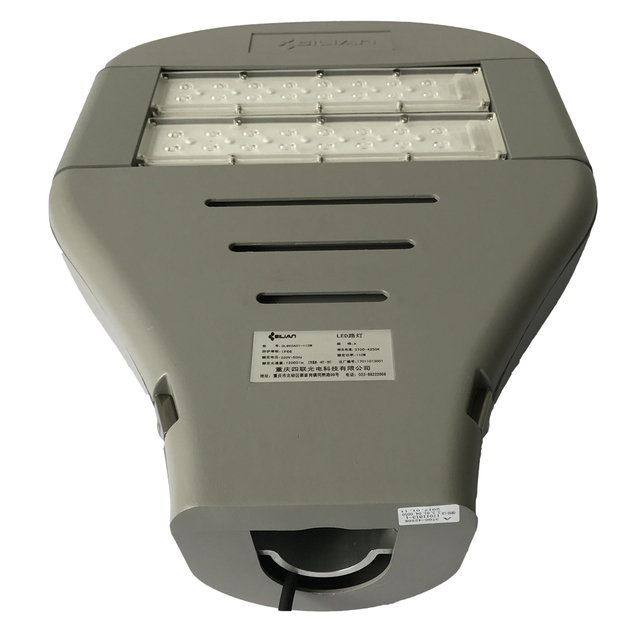 3 to 12 meters pole mounted 110W IP66 led street light module with 5 years warranty