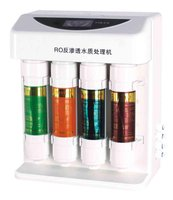 Under-sink RO household water purifier