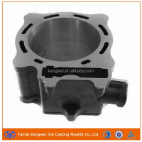 metal injection moulding part for motorcycle engine