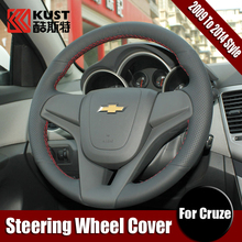 KUST Car Interior Accessories Genuine Leather Steering Wheel Cover For Cruze 2009 To 2014 Hatchback Sedan For Chevrolet