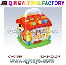 Intellectual Education & Enlightenment House educational multiple games toys new toys for christmas 2013