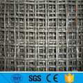 moulded screens Quarry Screens Vibratory Hooked Screen
