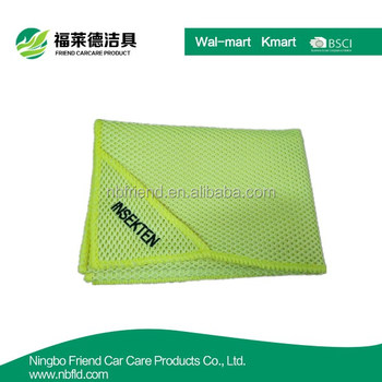 Professional factory micro fibre car and house cleaning mesh cloth