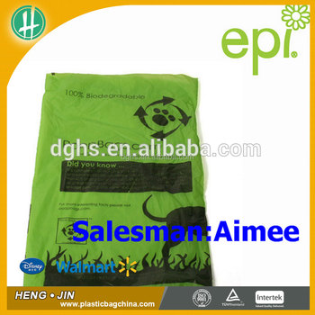 2016 new product epi pet waste bag