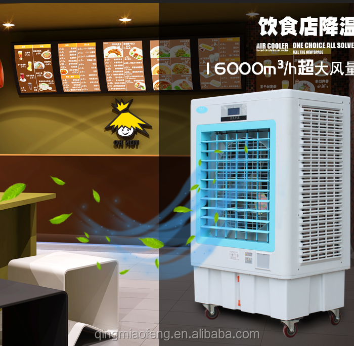 Evaporative air cooler floor standing air cooler big size swamp cooler