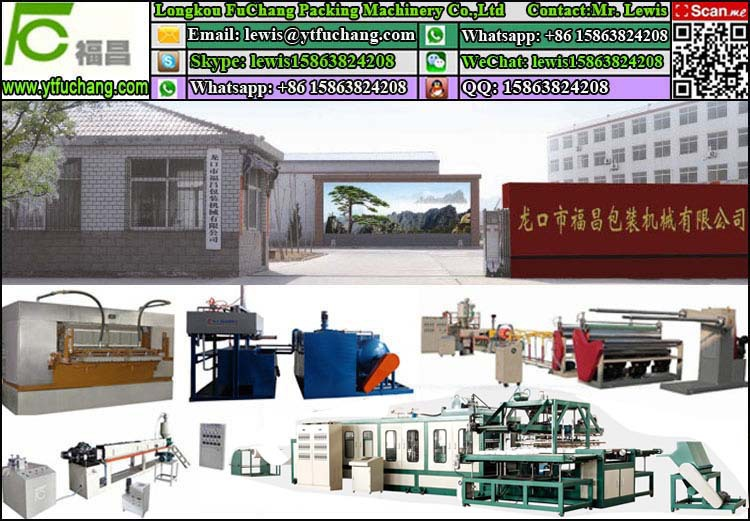 paper Full-automatic 4face rotary type pulp moulding machine(FC-ZMG4-16)