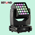 Color changing led lights 5x5 matrix zoom led 15w moving head for wedding events