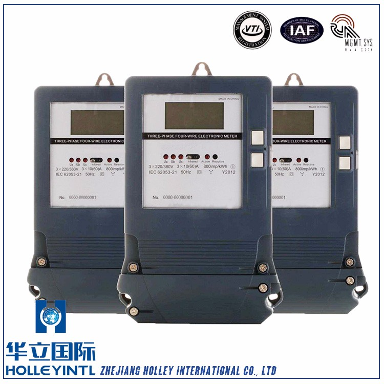 Optional PLC communication Electric Meter Box Cover