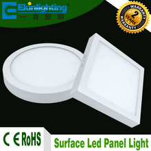 18W soft warm white color surface mounted led panel light with blister packaging