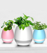 Justcig Smart music Flowerpot Smart led Flower Pot With Bluetooth Speaker and LED Lamp