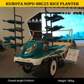 MANUFACTURE OF KUBOTA HIGH QUALITY OF NSPU-88C25 8 LINES RICE PLANTER FOR SALE