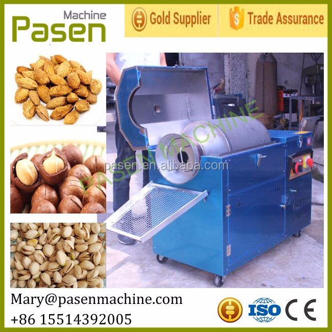 Wet peanut picker machine / Automatic peanut picker / Peanut harvest machine
