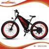 american chopper bike Electric bike
