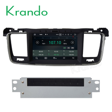 Krando Android 7.1 car dvd player for peugeot 508 2011+ multimedia gps radio navigation multimedia wifi 2G RAM KD-PG508