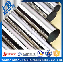 Best quality 316l stainless steel sss tube