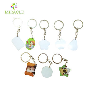 Custom Blank Sublimation Mdf Keyring ,Diy Promotional Keychain