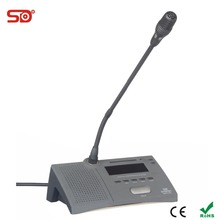 SINGDEN conference room audio system bosch audio conference system SM222
