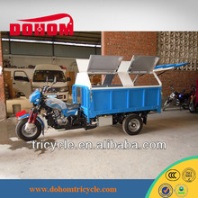 Cleaner Cargo Three Wheel Motorcycle /Tricycle