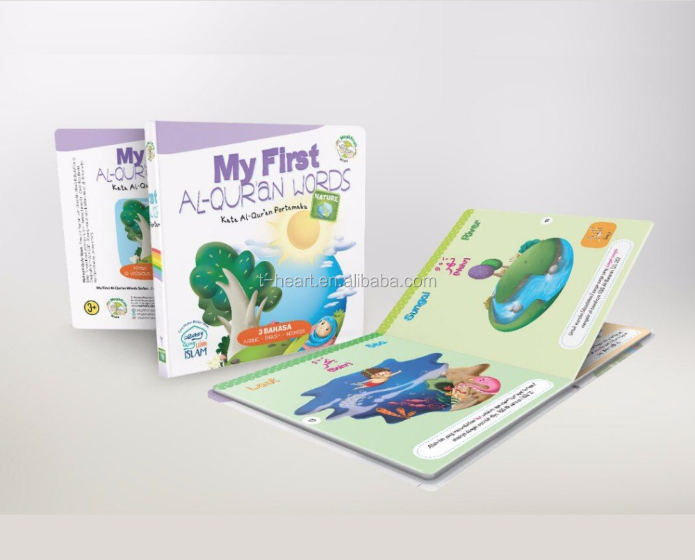 My first Al Quran words books with arabic english indonesia for Muslim Kids