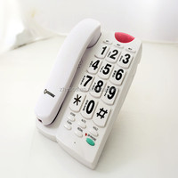 the best types of blinds big button voip home telephone for sale