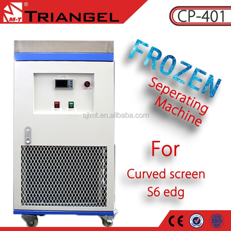 High Technical M-Triangel Fast LCD Freeze Separating Machine for Phone Repair, Automatic Samsung S6 Edge Mobile Screen Separator