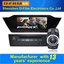 FOR BMW X-1 Car DVD Player (2005-2015) WITH 3G